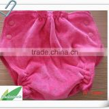 cloth diaper cover by viscose bamboo velour