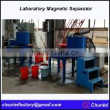 Laboratory overband magnetic separator