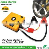 2015 new product car powerbank with pump 16800mah multi-function car jump starter with air compressor