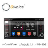 Ownice C300 series android 4.4 quad core car DVD player for VW Touareg Multivan T5 support canbus TPMS