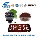 Sight health/Eye protecting grape seed/skin extract Fine Red Brown Powder (Brunswick Lab Report)