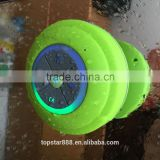 Latest Bluetooth speaker waterproof bluetooth speaker for cell phone.
