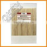 Drinking Straws Bar Accessories Type 2016 Bamboo Straw