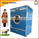 NEWEEK Industrial 15-150kg jeans dryer clothes washing machine for sale