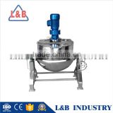 Zhejiang Steam Jacket Brew Kettle with Agitator Tilting Jacketed Kettle