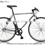 Sport Bicycles Japanese Design Single Speed Bike with Shimano part