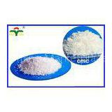 Cellulose Gum CMC CarboxymethylCellulose White powder and granular as Flow Control Agent