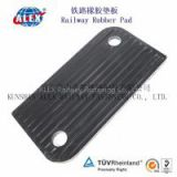 Railway Pad For Track Anchor for fasteners, Customized Design Railway Pad For Track, Fastening Railway Pad For Track