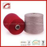 Consinee wholesale 70% mer. wool 30% cashmere yarn