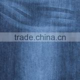 China gold supplier soft tencel denim fabric wholesale