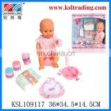 14 inch kids fashion doll for sale