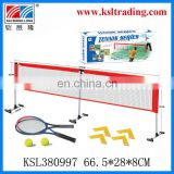 275cm children kids plastic tennis series toy