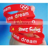 customized printed silicone bracelets for sports