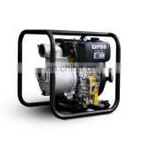 Low pressure 4hp  diesel engine gear water pump price