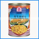 140g canned sweet corn for juice