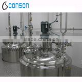 stainless steel food grade sugar syrup tank