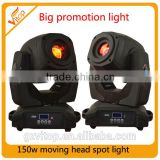 2017 new wholesale price moving head spot light 150W lighting lamps moving head