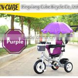baby stroller bike stroller baby pram tricycle                                                                                                         Supplier's Choice