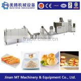 Fully Automatic China Wholesale Market Automatic Bread Crumb Panko Food Machine with CE SGS certificate