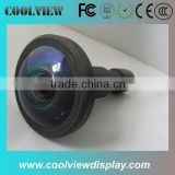 360 degrees Fisheye projector dome use fish lens for dome projection advertising                                                                         Quality Choice