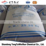 Ensign Citric Acid Anhydrous