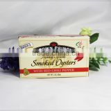 High quality Canned Smoked Oysters in vegetable oil