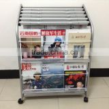 newspaper stand for office