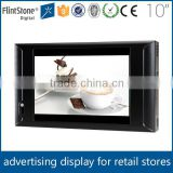 FlintStone 10 inch indoor digital photo frame, digital kiosk LCD monitor, digital advertising video screen