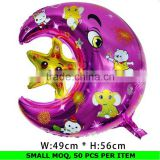 High Quality Kids Elegant Moon and Star Party Decorations