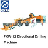 Non-destruction,FKW-12 Directional hydraulic underground pipeline layout drilling machine