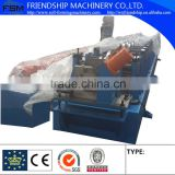 Special Shape Slab Roll Forming Machine, Irregular Slab Machine