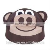 Animal Shaped Bean Bag Chair/Kids Bean Bag/Monkey Bean Bag Chairs
