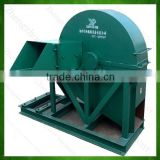 high quality industrial Medium density fiberboard fine wood grinder