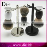 High End Shaving Kit Pure Badger Shaving Brush and Holder