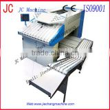 Hot sell in Brazil bath towel folding machine