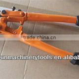 high quality adjustable bolt cutter manufacturer bolt clipper exporter bolt cutting pliers supplier