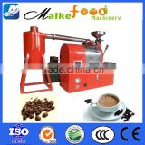 2015 china best selling electric coffee roaster,1kg coffee roaster