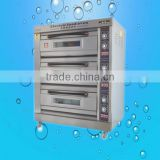 Bread Machine,commercial bread machine,bread baking machine(ZQF-3)