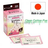 Japan Clean Cotton Eye for Baby wet wipe Two-fold, 2sheet (16 packs) Wholesale