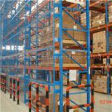 Industrial Selective Superlock Pallet Racking