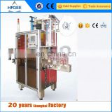 new hot sale Best Price Automatic grain packing manual bottle labeling coffee sleeve making machine HTB - 250