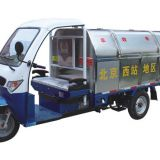electric sanitation tricycle for trash garbage, battery vehicle