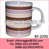 Hot Sale Zibo Made Wholesale Price 11oz Ceramic Promotional Personalized Car Cup