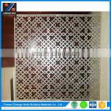 Custom Product Curtain Wall Aluminum Perforated Metal Screen Sheet