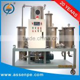 TYA-I type vacuum cooking oil filter machine,used vegetable oil recycling plant                                                                         Quality Choice