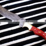 "udk h280"" custom made Damascus hunting knife / Bowie knife with beautiful rose wood and brass bolster handle"