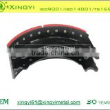 Excellent quality of 704001-200 brake shoe lined or unlined