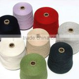 100% pure worsted cashmere cone yarn