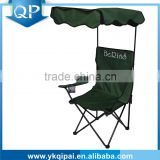 cheap foldable beach lounge chair with canopy and cup holder