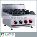 Table top gas range burner 4 heads cheap gas burner (SUNRRY SY-GB600T)